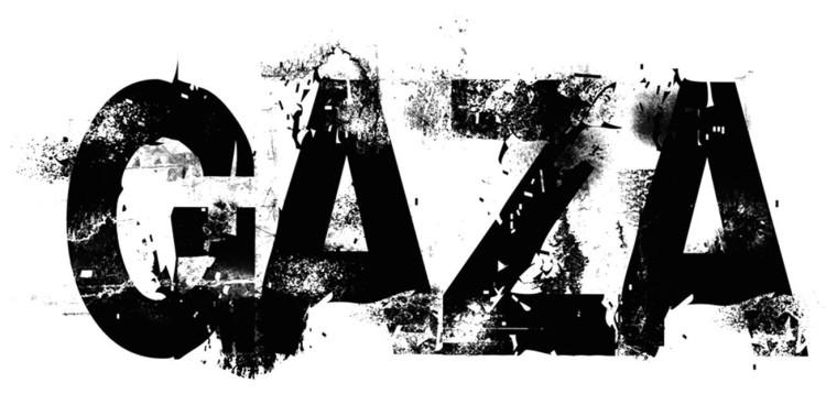 Gaza-logo-wallpaper-hd